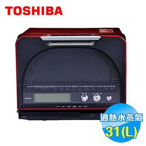 Toshiba 東芝 31公升過熱水蒸氣烘烤微波爐 ER-GD400GN