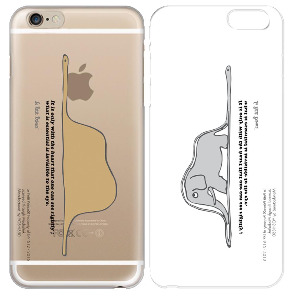 【YOSHI 850】小王子授權系列【純真】TPU手機保護殼/手機殼《 iPhone/Samsung/HTC/LG/ASUS/Sony/小米/OPPO 》