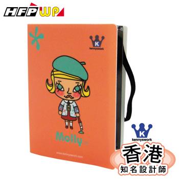 HFPWP Molly 40入名片夾 名師設計精品 全球限量 環保材質 台灣製 5折 MOCH40S / 本