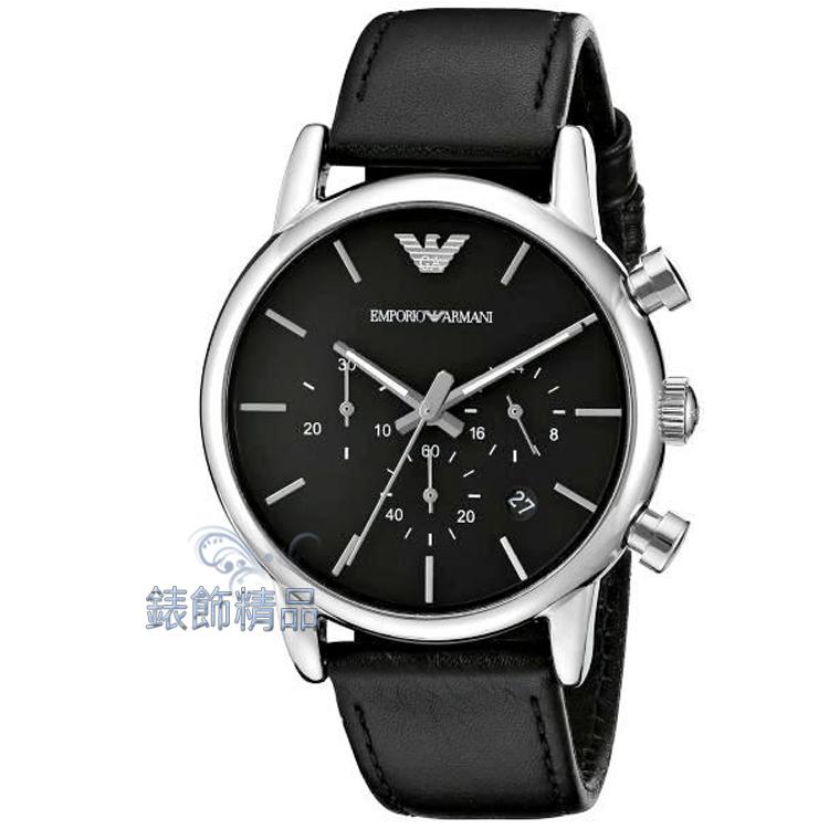 【錶飾精品】ARMANI錶 亞曼尼表 三眼計時 日期 夜光黑面黑皮帶男錶AR1733原廠正品 禮物
