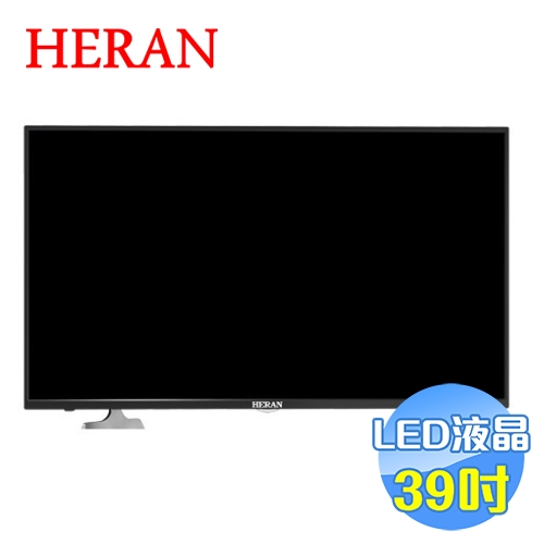 禾聯 HERAN 39型護眼低藍光HIHD LED液晶顯示器 HD-39DF1