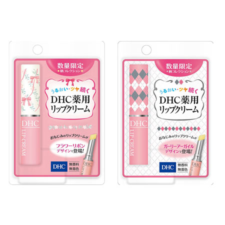 日本 DHC 純欖護唇膏(期間限定) 1.5g DHC最暢銷護唇膏 數量限定 護唇膏【B062508】