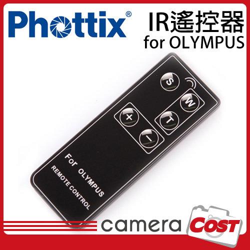 ★出清大降價★ PHOTTIX IR紅外線遙控器 for Olympus 快門線 遙控器