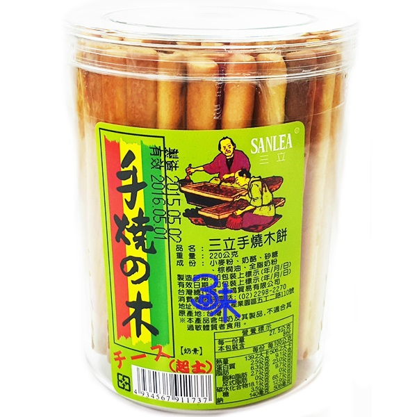 (台灣) 三立 手燒木餅-起司口味 (棒棒餅)  1罐 220 公克 特價 52 元 【 4934567911737 】