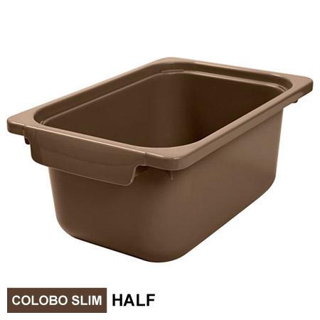 COLOBO SLIM收納盒 HALF 淺型 BR 深褐