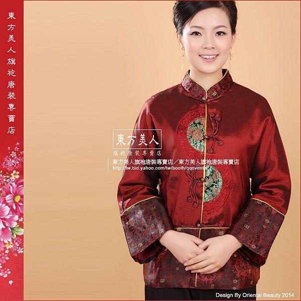 東方美人旗袍唐裝專賣店 半月(暗紅)。中國風精緻玉珮繡長袖唐裝外套