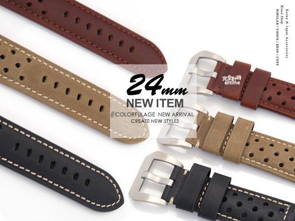 完全計時】手錶館│Panerai 沛納海代用 大型錶扣 進口錶帶 24mm 透氣 造型 限定特價優惠