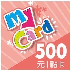 【少東商會】智冠科技、點數卡  MyCard  500點(使用優惠卷.樂天點數請式先詢問)