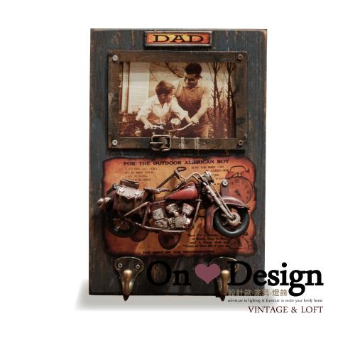 On ♥ Design ❀ Industrial 工業風 Loft 復古 哈雷重機造型 手工相框 - DAD