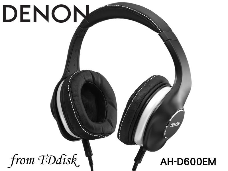 志達電子 AH-D600EM DENON AH D600 專業玩家 耳罩式耳機[公司貨] For Apple Android 門市開放試聽