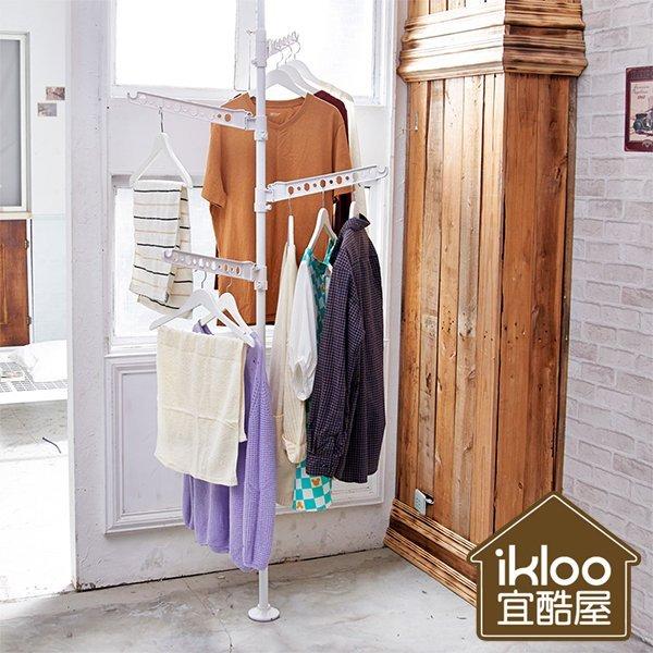 BO雜貨【YV5024】ikloo頂天立地創意旋轉曬衣架 室內外曬衣架 伸縮可調式掛衣架 適用居家戶外