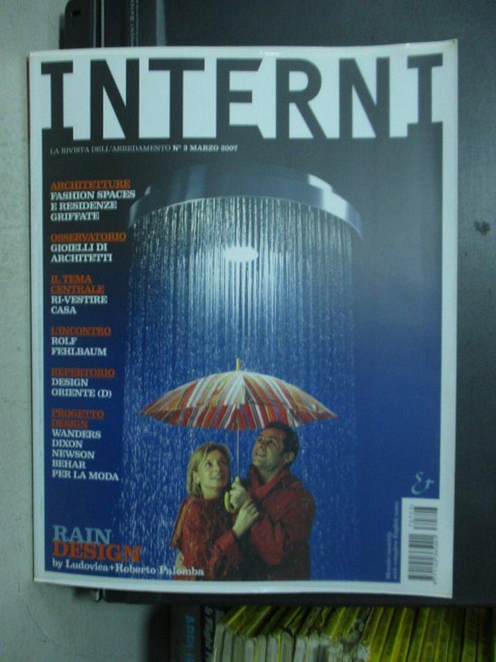 【書寶二手書T6/設計_ZGX】Interni_569期_Rain Design等