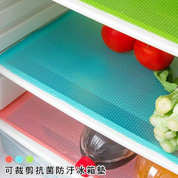 Loxin【SA0281】可裁剪抗菌防汙冰箱墊 防黴 抗菌 防油汙 吸潮 易清洗 四片裝 廚房用品 廚房必備412