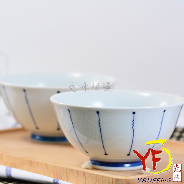 ★堯峰陶瓷★ 日本有田燒 十草 飯碗