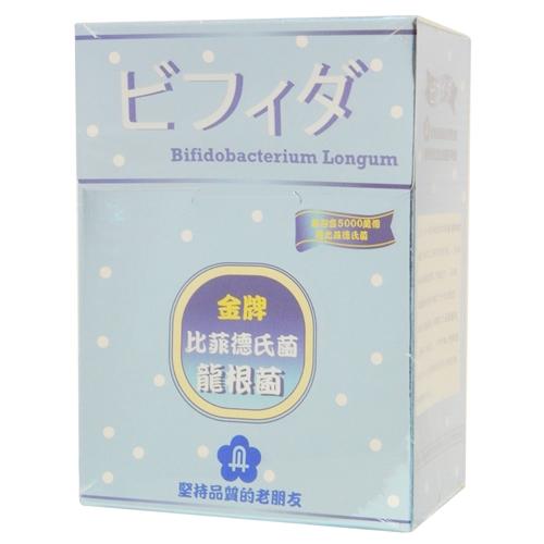 金牌比菲德氏菌-龍根菌 3g*30包【合康連鎖藥局】