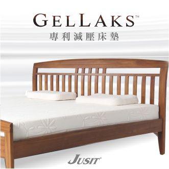 【JUSIT床用減壓墊-厚墊系列5*6.2尺】保護脊椎,吸震舒壓,含醫療級凝膠,比矽膠,乳膠,記憶床墊效果更佳,台灣製