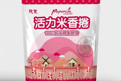 【淘氣寶寶】阿久師有機活力米香捲-原味(袋裝)【100%純米精製餅身,使用台灣米精製】