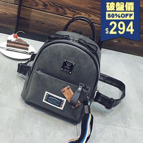 質感壓紋徽章竹蜻蜓彩帶後背包 手提包 三用包 包飾衣院 P1851 現貨+預購