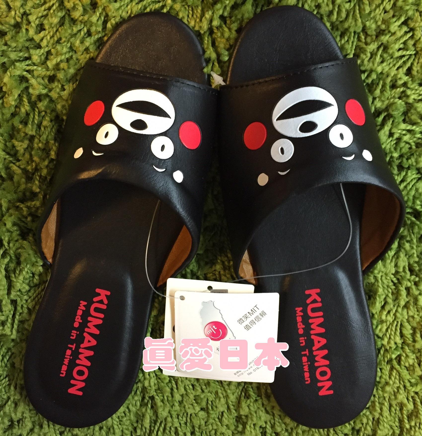 【真愛日本】室內皮拖-熊本熊24~26 (大人) Kumamon 萌熊 九州熊本 防滑拖鞋 脫鞋