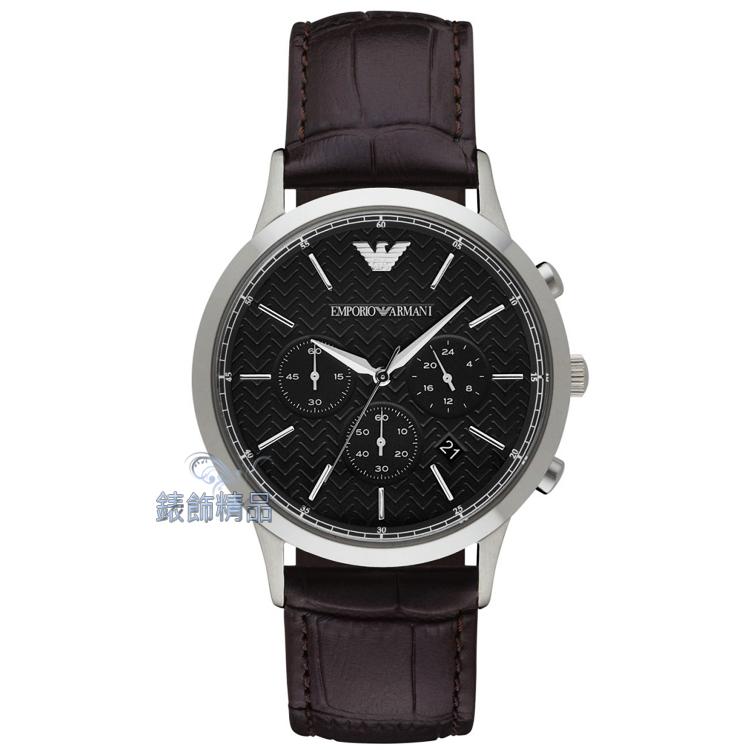 【錶飾精品】ARMANI手錶 亞曼尼表Classic經典都會時尚三眼日期立體波浪紋黑面男錶AR2482 全新原廠正品 生日 情人節 禮物 禮品