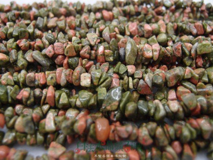 白法水晶礦石城 墨西哥 天然-花綠石 3mm至9mm (有穿孔) 碎石 串珠/條珠 首飾材料(一件不留出清五折區)