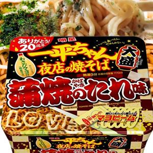 日本明星 一平夜店 日式炒麵 蒲燒風味 大盛份量十足 [JP335]