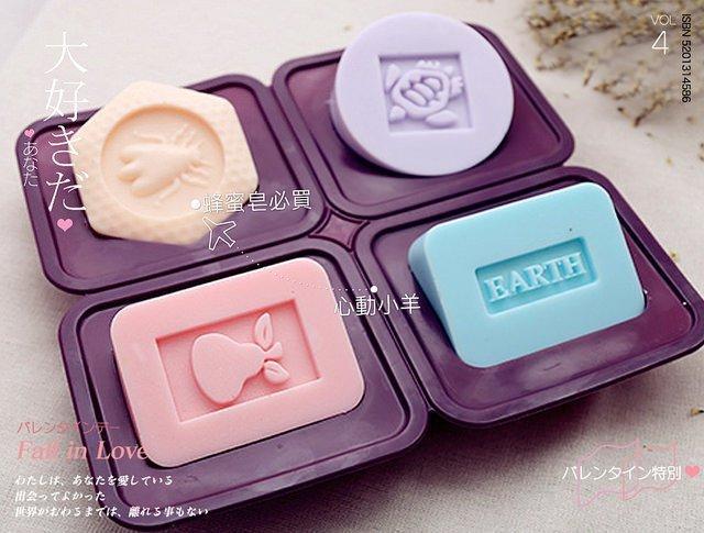 心動小羊^^水果、蜂蜜、海龜4孔四連100公克手工皂模、布丁模、矽膠皂模、蛋糕模