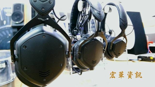 V-MODA M-100 M100 全罩蓋耳式隔音金屬耳機 店面提供試聽