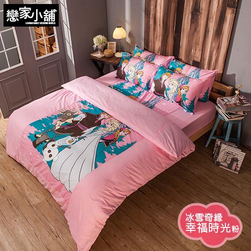 床包 / 單人【幸福時光粉】含一件枕套,迪士尼FROZEN冰雪奇緣,混紡精梳棉,戀家小舖台灣製