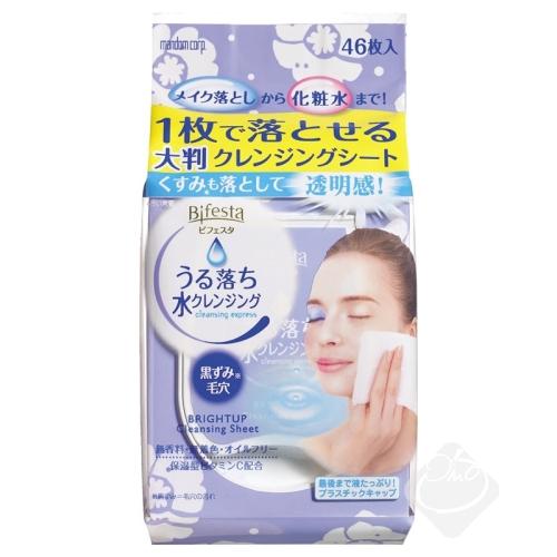 『日本原裝』Bifesta碧菲絲特❤毛孔即淨卸妝棉《46枚入》╭。☆║.Omo Omo go物趣.║☆。╮