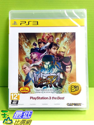 (現金價) 日本代訂 PS3 終極快打旋風 4 Ultra Street Fighter IV 純日版 BEST版