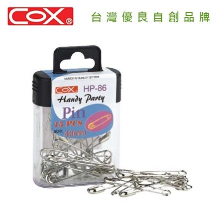 COX 三燕 HP-86 40mm安全別針 / 盒