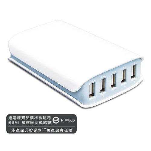 *╯新風尚潮流╭*JETART 捷藝 智慧型USB充電器 5組USB同時供電 UCA5050