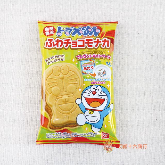 【0216零食會社】日本Tohato東鳩_哆啦A夢最中餅(巧克力口味)16.5g
