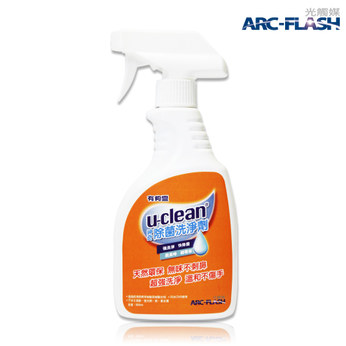 u-clean神奇除菌洗淨劑(500ml)、衣領袖口清潔、廚房油汙、浴廁清潔