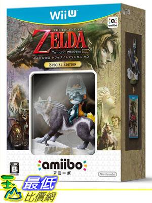 [刷卡價] Wii U 薩爾達傳說:曙光公主 HD +狼化林克 amiibo 同捆限定版