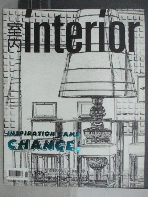 【書寶二手書T1/設計_YDJ】室內interior_195期_靈感來自大膽蛻變等