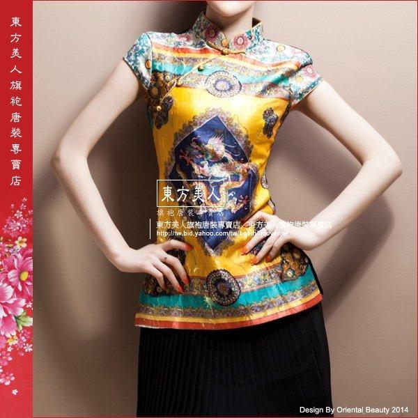 東方美人旗袍唐裝專賣店 金色龍騰。中國民族風真絲雪紡炫目改良旗袍上衣