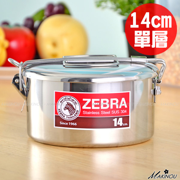 便當盒|斑馬圓形雙層便當盒-14cm-泰國製|餐盒 飯盒 知名斑馬牌 牧野丁丁MAKINOU