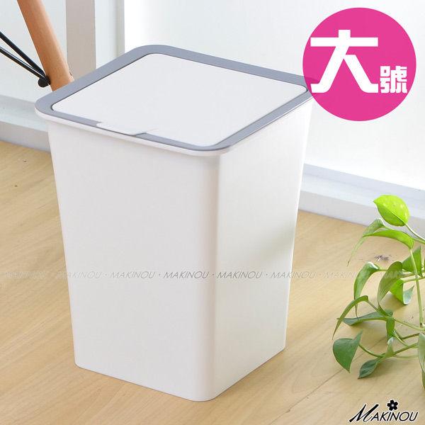 日本MAKINOU 垃圾桶|日系風掀蓋垃圾桶-大-台灣製|日本牧野 收納筒 收納箱 廚餘回收桶 廚房收納 MAKINO
