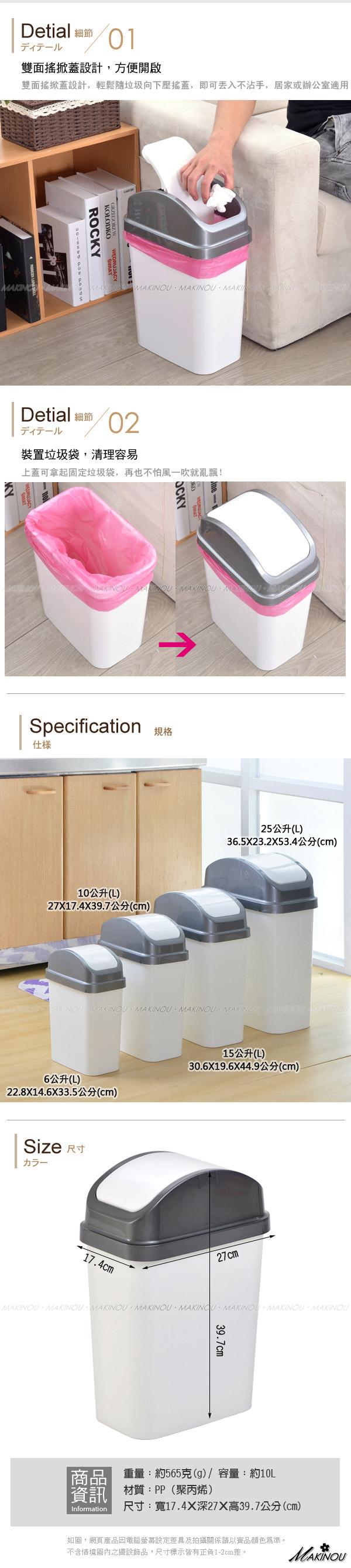 垃圾桶,收纳筒,厨余回收桶