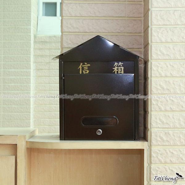 信箱|牧野家-欧美系复古风格信箱-大号★台湾制造|邮筒邮箱信件玄关
