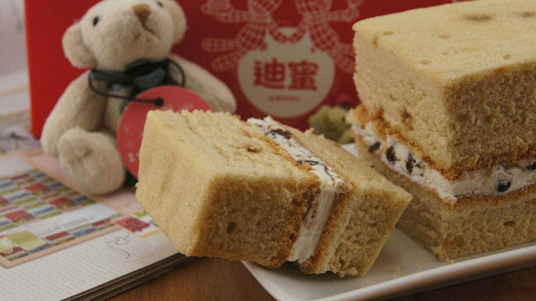 【迪蜜創意烘焙坊】豆漿 蛋糕  芋頭 口味 蛋糕 紅豆 口味 蛋糕   長條蛋糕 低油 無蛋黃 彌月 蛋糕