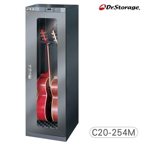 【高強 Dr.Storage】吉他/貝斯專用樂器防潮箱(C20-254M)