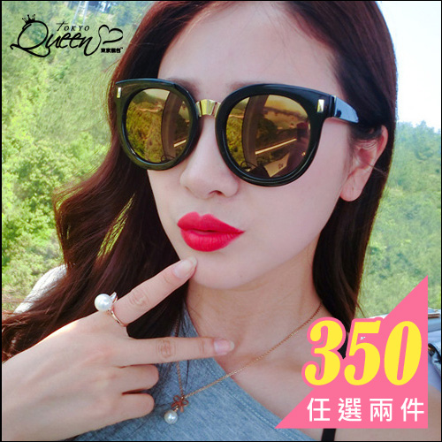 任兩件350元.范冰冰最愛款粗黑框腳反光鏡片墨鏡.tokyo Queen Blooming【ARE638077】