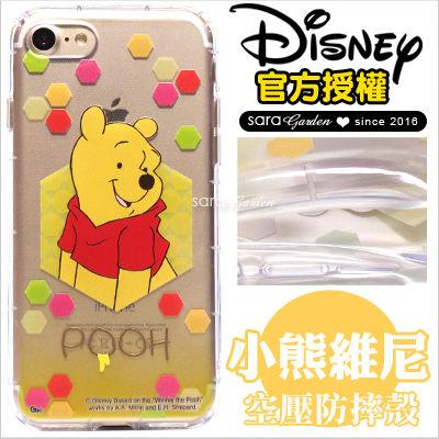 免運 迪士尼 Disney 蘋果 iPhone 7 6 6S Plus i7 i6 i6S 三星 Note5 官方授權 高清 防摔殼 空壓殼 手機殼 維尼【D0901109】