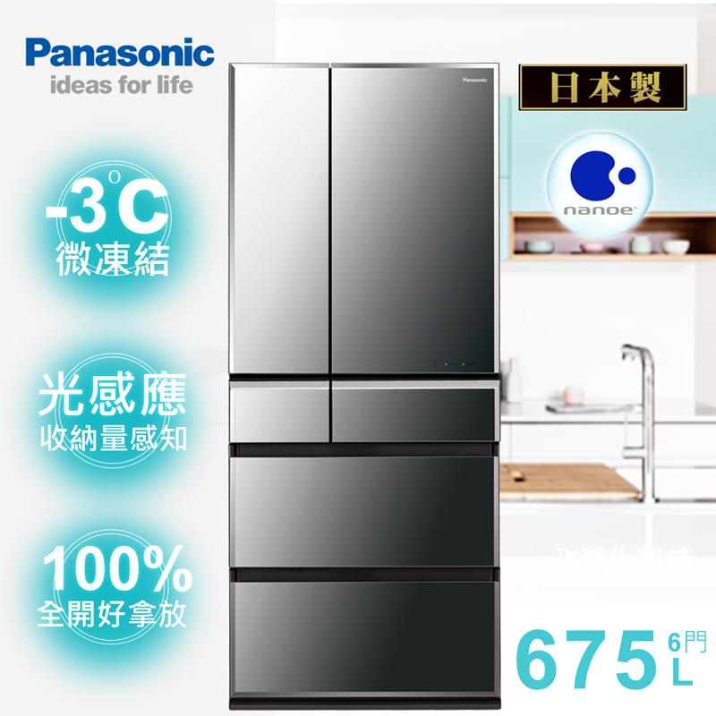 【Panasonic 國際牌】日本進口ECONAVI。675L六門變頻電冰箱/鑽石黑(NR-F681WX-X1)