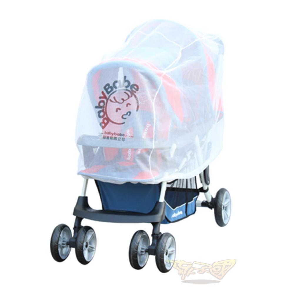 【Baby Babe】嬰幼兒手推車加大蚊帳 XXL