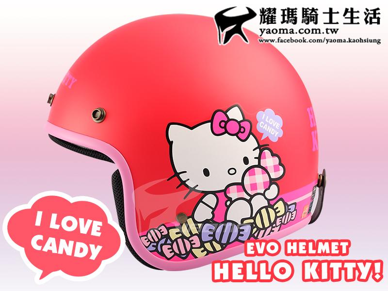 EVO安全帽|Hello Kitty Candy 糖果 消光深紅 凱蒂貓 『三麗鷗正版授權』 CA-309 復古帽 耀瑪騎士生活機車部品