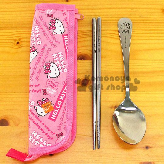 〔小禮堂〕Hello Kitty 不 袗 匙筷餐具組~粉.大臉點點蝴蝶結.KS~8237~
